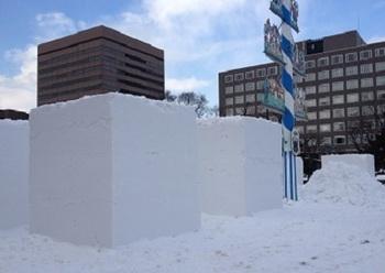 雪の塊.JPG